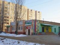 Тольятти, улица Льва Толстого, дом 15. магазин