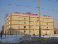 "Togliatti, hotel ""Русь"", Tolstoy st, house 30"