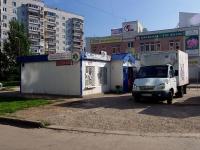 Тольятти, улица Льва Толстого, дом 18Б. магазин