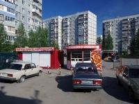 Тольятти, улица Льва Толстого. магазин