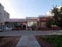 Togliatti, Tolstoy st, house 11. store
