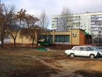 陶里亚蒂市, Tolstoy st, 房屋 15. 商店