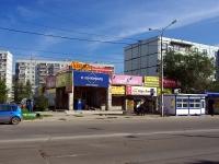 Тольятти, улица Льва Толстого, дом 18А. магазин
