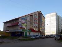 Тольятти, улица Льва Толстого, дом 7. офисное здание