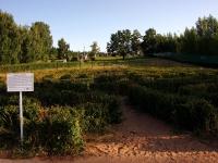 """Тольятти, Лесопарковое шоссе. уникальное сооружение """"Лабиринт желаний"""""""