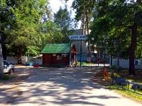 Тольятти, Лесопарковое шоссе, дом 85. детско-юношеский клуб Детский лагерь
