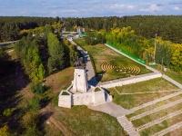 Тольятти, Лесопарковое шоссе. памятник В.Н. Татищеву
