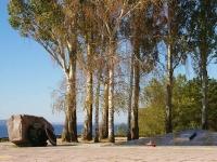 Togliatti, memorial complex