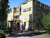 Тольятти, улица 60 лет СССР (Поволжский), дом 42. многофункциональное здание