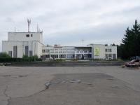 Тольятти, улица 60 лет СССР (Поволжский), дом 17. школа искусств Истоки, центр развития творчества детей и юношества