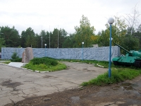 Тольятти, улица 60 лет СССР (Поволжский). памятник Танк