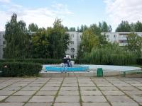 Тольятти, улица 60 лет СССР (Поволжский). фонтан На площади Денисова