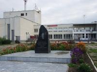 Тольятти, улица 60 лет СССР (Поволжский). памятник В.И. Денисову