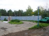 Тольятти, улица 60 лет СССР (Поволжский). памятник Участникам Великой Отечественной войны