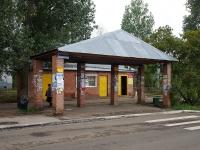 Тольятти, улица Олимпийская (Поволжский), дом 19А. магазин