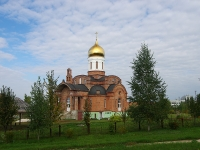 Тольятти, храм Во имя Святого Архистратига Божия Михаила, улица Сиреневая (Поволжский), дом 30