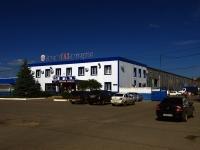 Тольятти, Транспортная ул, дом 11