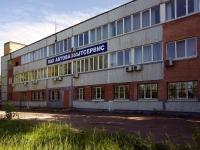 Тольятти, улица Транспортная, дом 19. офисное здание