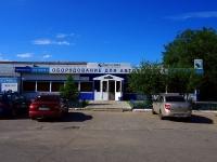 Тольятти, улица Транспортная, дом 22А. офисное здание