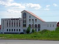 Тольятти, улица Малахитовая, дом 3. офисное здание
