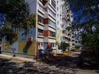 Тольятти, улица Краснодонцев, дом 44. многоквартирный дом