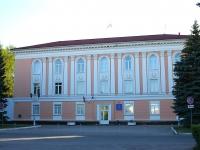 Togliatti, city council Тольяттинская городская дума, Tsentralnaya sq, house 4