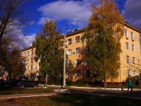 neighbour house: sq. Tsentralnaya, house 6. Apartment house