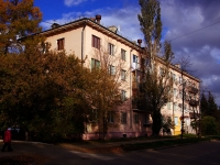 Togliatti, Tsentralnaya sq, house 8. Apartment house