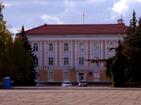 соседний дом: пл. Центральная, дом 4. дума Тольяттинская городская дума