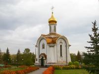 Тольятти, Центральная пл, дом 1