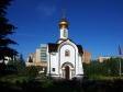 Тольятти, Центральная пл, дом1