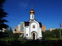 площадь Центральная, дом 1. часовня Христорождественская часовня