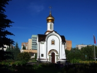 隔壁房屋: sq. Tsentralnaya, 房屋 1. 教堂 Христорождественская часовня
