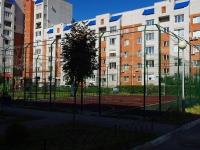 Тольятти, улица Полякова. спортивная площадка