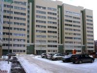 Тольятти, улица Полякова, дом 28А. многоквартирный дом