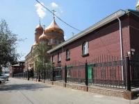 陶里亚蒂市, 寺庙 В честь Казанской иконы Божией Матери, Vavilovoi Ln, 房屋 2