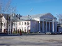 Тольятти, Свободы пл, дом 2