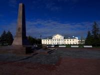 Тольятти, Мэрия г.о. Тольятти, площадь Свободы, дом 4