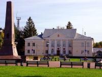 neighbour house: sq. Svobody, house 9. Администрация м.р. Ставропольский
