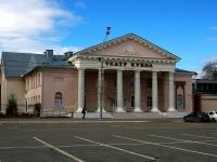 """Тольятти, МУИ Театр кукол """"Пилигрим"""", площадь Свободы, дом 2"""