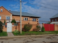 Тольятти, улица Вавилова (Поволжский), дом 82А. индивидуальный дом