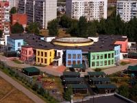 """Тольятти, Солнечный бульвар, дом 3. детский сад №210 """"Ладушки"""""""
