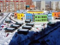 """陶里亚蒂市, 幼儿园 №210 """"Ладушки"""", Solnechny Blvd, 房屋 3"""