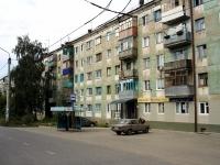 Сызрань, 50 лет Октября пр-кт, дом 4