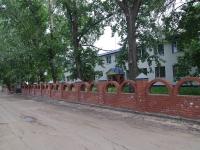 Сызрань, улица Астраханская, дом 1А. правоохранительные органы