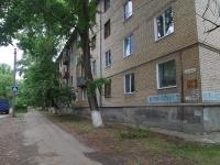 Сызрань, Астраханская ул, дом 2