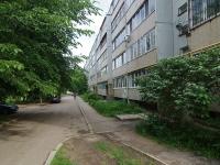 Сызрань, улица Астраханская, дом 2А. многоквартирный дом