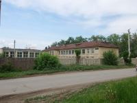 Сызрань, улица Астраханская, дом 2А к.1. интернат №2
