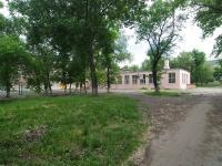 Сызрань, улица Астраханская, дом 2А к.2. интернат №2