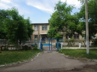 Сызрань, улица Астраханская, дом 3А. детский сад №57
